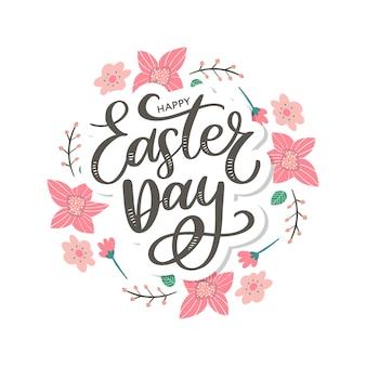 Cartolina d'auguri felice variopinta di pasqua con le uova dei fiori e la composizione negli elementi del coniglio.
