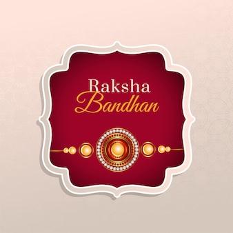 Cartolina d'auguri indù del festival di raksha bandhan