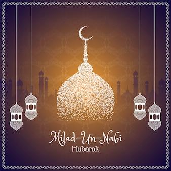 Cartolina d'auguri islamica astratta di milad un nabi