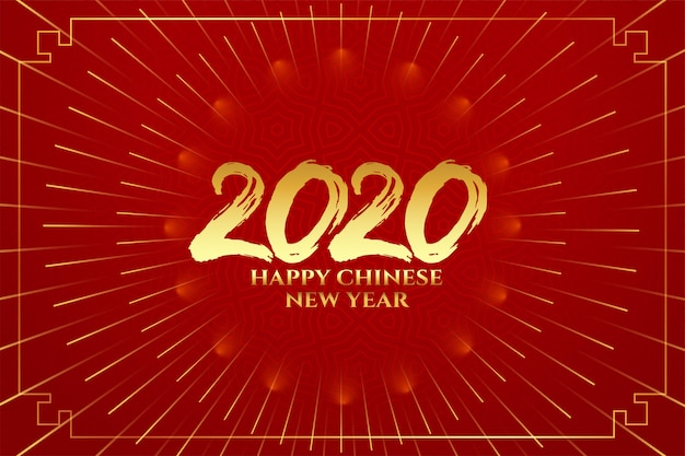Cartolina d'auguri rossa di celebrazione felice di tradizione del nuovo anno cinese 2020