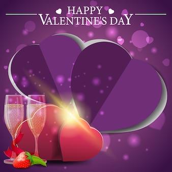 Cartolina d'auguri viola di san valentino