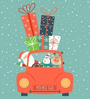 Cartolina di natale con auto e regali.