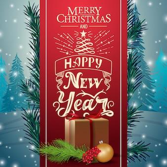 Cartolina di natale con nastro rosso e regali