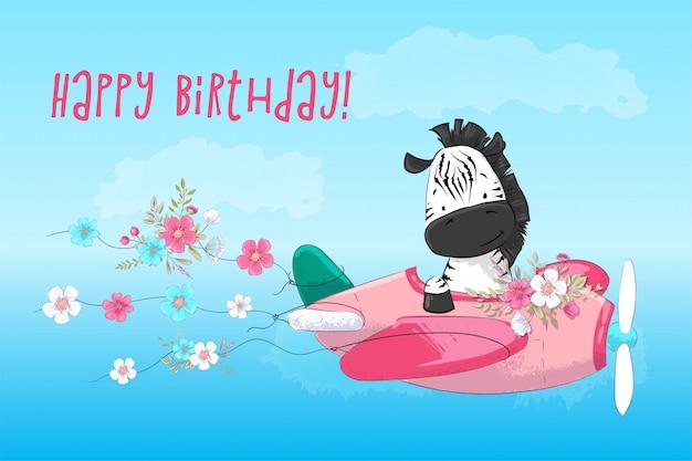 Cartolina poster carino zebra sull'aereo e fiori in stile cartone animato