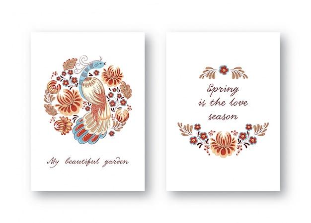 Cartoline d'auguri con uccelli