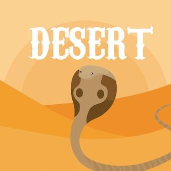 Cartone animato animale del deserto