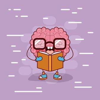 Cartone animato cervello con gli occhiali e la lettura di un libro
