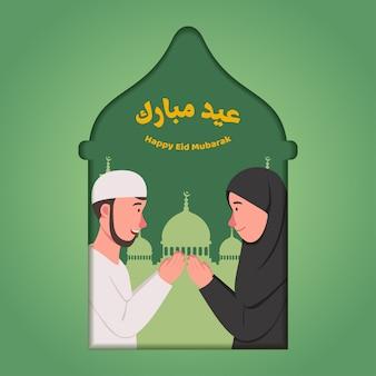 Cartone animato di auguri eid mubarak