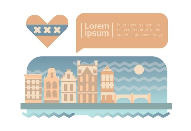 Cartone animato di skyline di amsterdam di facciata città edifici street