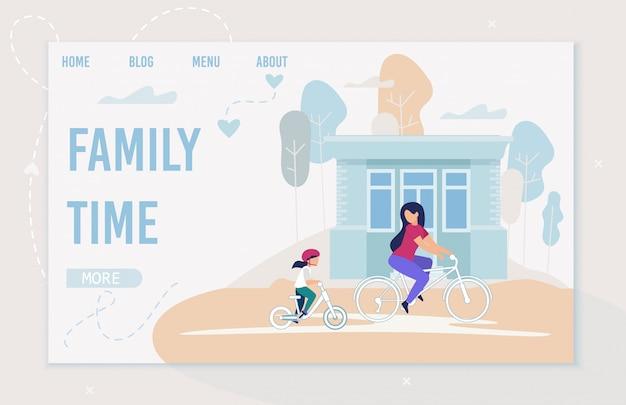 Cartone animato luminoso iscrizione family time cartoon.