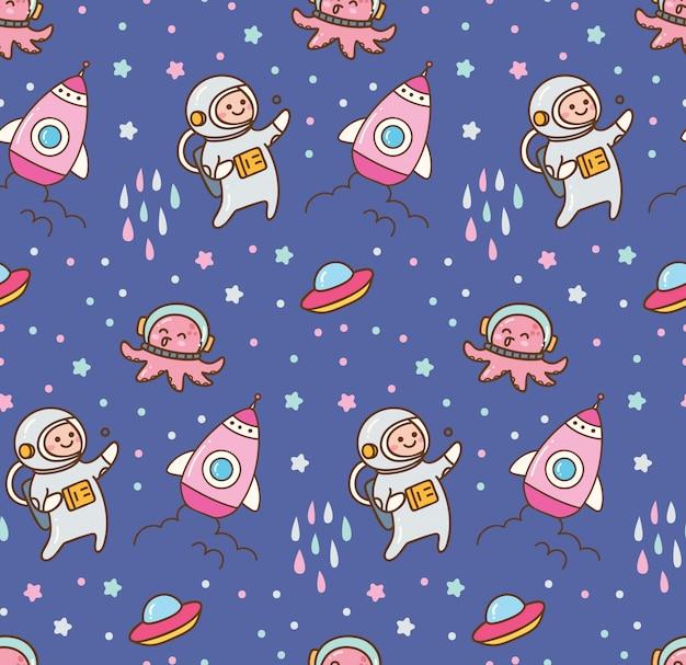 Cartone animato spazio kawaii seamless