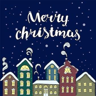 Casa multicolore europea. biglietto natalizio. capodanno e natale. illustrazione per una carta o un poster.