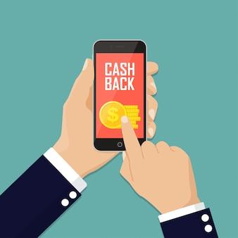 Cash back con monete d'oro in smartphone. concetto di rimborso dei soldi. illustrazione piatta