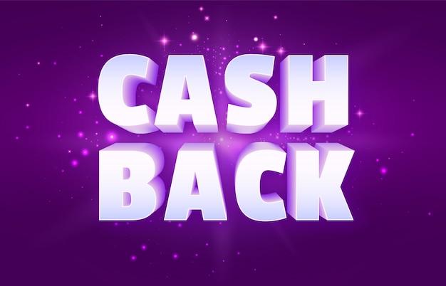 Cash back il banner del programma di ricompensa