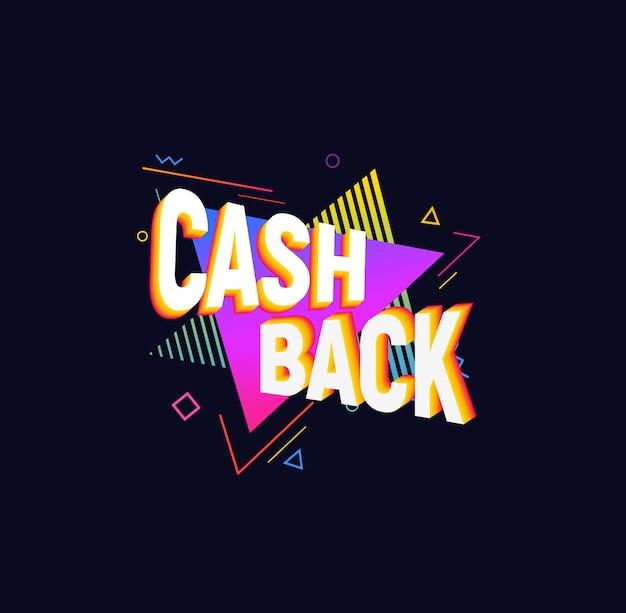 Cash back isolato su sfondo scuro.