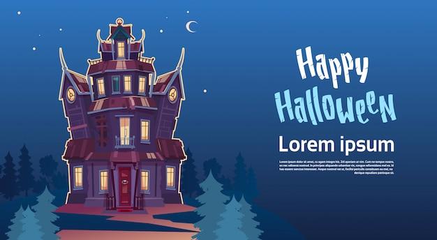 Castello gotico felice di halloween nel concetto della cartolina d'auguri di luce della luna