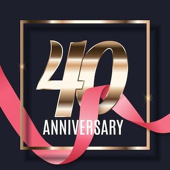 Celebrando il 40 ° anniversario emblema modello design con numeri d'oro poster sfondo. illustrazione