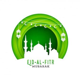 Celebrazione del festival di eid al-fitr mubarak