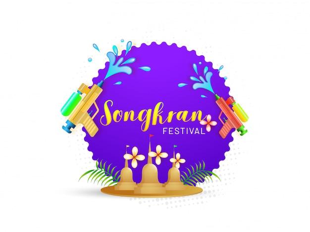 Celebrazione del festival di songkran.