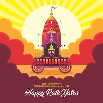 Celebrazione del ratha yatra festival per lord jagannath, balabhadra e subhadra. lord jagannath puri odisha god rathyatra festival.