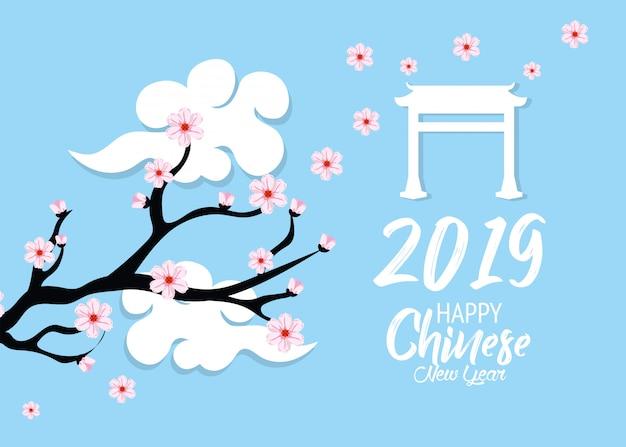 Celebrazione dell'anno cinese con fiori di ciliegio