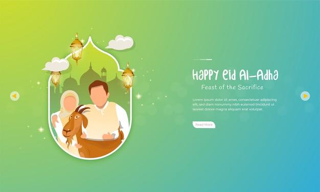 Celebrazione di eid al-adha mubarak con una famiglia e la sua capra per il concetto di saluto