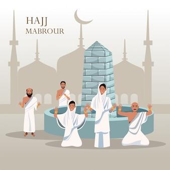 Celebrazione di hajj mabrour con i pellegrini islamici di gruppo nella moschea