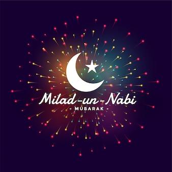 Celebrazione felice di festival di milad onu mabi barawafat