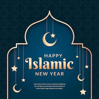 Celebrazione islamica del nuovo anno