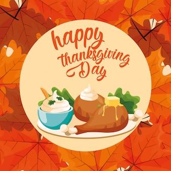 Cena turca del giorno del ringraziamento con foglie