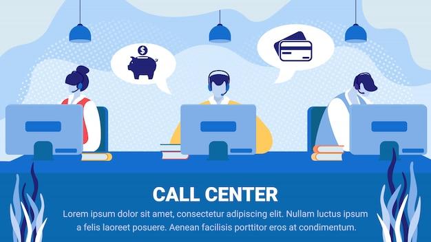 Centro servizio clienti