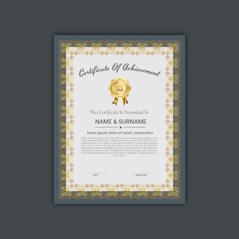 Certificato di confine elegante del modello di apprezzamento