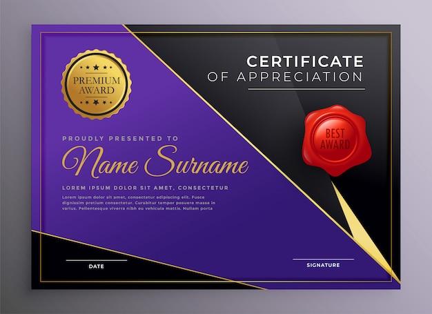 Certificato dorato moderno del modello di apprezzamento