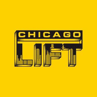 Chicago lift