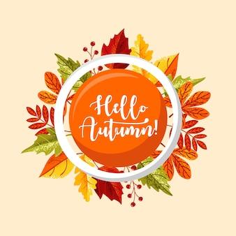 Ciao autunno banner rotondo con foglie colorate
