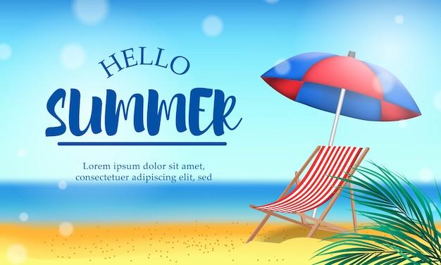 Ciao estate con il paesaggio da spiaggia