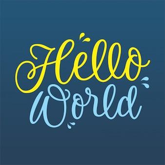 Ciao mondo in stile lettering vettoriale