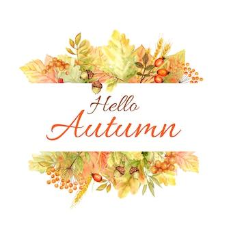 Ciao pagina luminosa della foglia di autunno isolata. illustrazione disegnata a mano della foglia di autunno dell'acquerello.