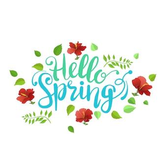 Ciao primavera con bellissime foglie e fiori