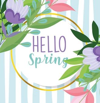 Ciao primavera, fiori viola foglie cornice sfondo a strisce