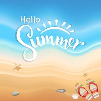 Ciao stagione estiva sulla progettazione dell'onda blu della spiaggia, illustrazione di vettore.