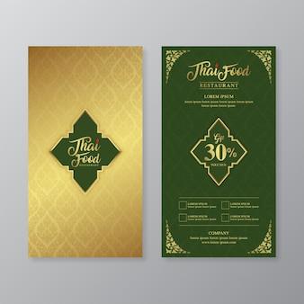 Cibo tailandese e design di voucher regalo di lusso ristorante tailandese