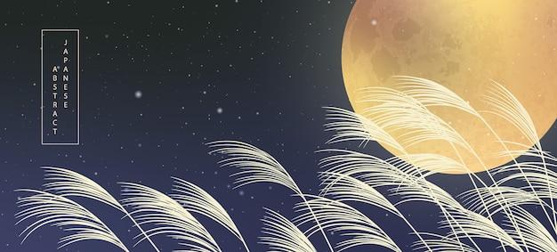Cielo stellato di notte della luna piena di progettazione astratta del fondo del modello di stile giapponese orientale e canna della pianta