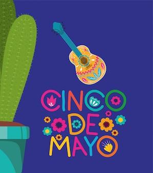 Cinco de mayo card con chitarra e cactus