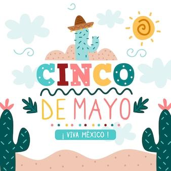 Cinco de mayo con cactus