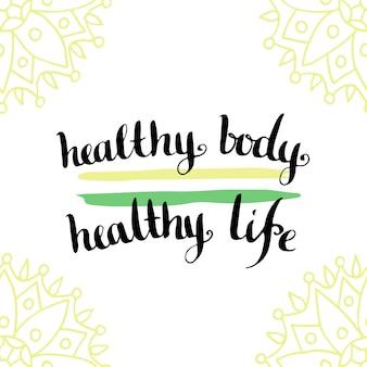 Citazione di motivazione calligrafica - il corpo sano è una vita sana. vettore