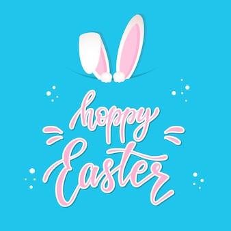 Citazione di pasqua divertente 'hoppy easter' e orecchie da coniglio