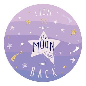 Citazione ispiratrice e motivazionale romantica e d'amore