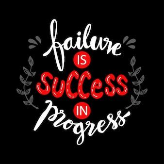 Citazione motivazionale lettering sfondo di successo