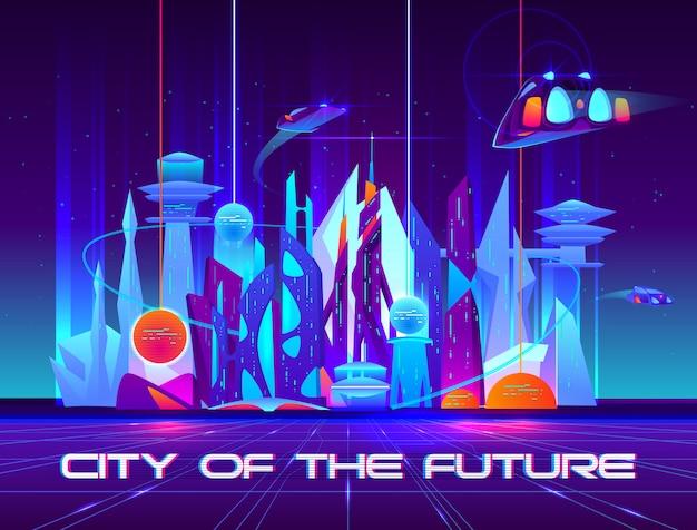 Città del futuro di notte con vivaci luci al neon e sfere brillanti.